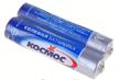Батарейка КОСМОС солевая R03
